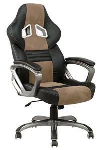 Racing Bürostuhl BiColor ♥ Bürostuhl günstig ♥ k.A. ♥ braun / schwarz