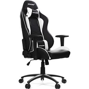 AKRacing Stuhl, Nitro ♥ Ak Racing Stuhl ♥ 25 kg ♥ schwarz / grau / weiß