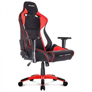 AKRacing Stuhl, ProX ♥ Gaming Throne ♥ 25 kg ♥ schwarz / rot