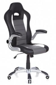 Gamer Schreibtischstuhl ♥ Gaming Stühle ♥ 15 kg ♥ schwarz / grau / weiss