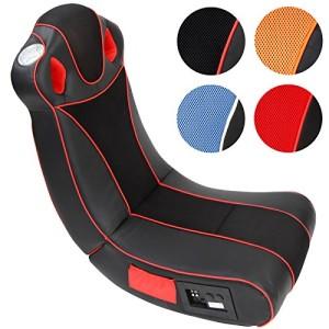 Soundsessel, schaukelfähig ♥ Multimedia Sessel mit Lautsprecher , Chillsessel ♥ 14 kg ♥ 4 Farben für 4 Player